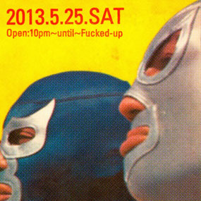 event:UNTITLED -SP A PROJECT- 