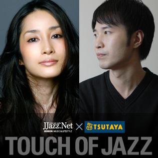 radio:Kenichiro Nishihara