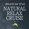 event:Natural Relax Cruise