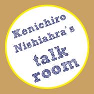 event:西原 健一郎 (Kenichiro Nishihara) のトークルーム – UNPRIVATEと新しいインディペンデントの形 -