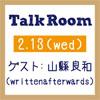 event:西原 健一郎(Kenichiro Nishihara)のトークルーム『新しいインディペンデントの形:第3回 』