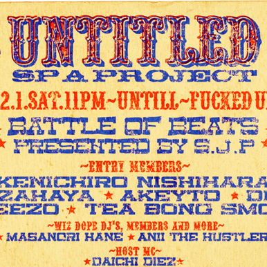 event:Untitled SP A Project –Battle of Beats Presented by S.J.P–