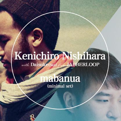 event:『Kenichiro Nishihara Asia Tour 2017』