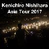 Report:Kenichiro Nishihara Asia Tour 2017