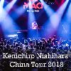 Report:Kenichiro Nishihara Asia Tour 2018