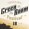 event:『GREENROOM FESTIVAL 2018』