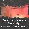 "Report:2017.04.01 表参道WALL&WALL  Kenichiro Nishihara ""Sincerely…"" Release Party"
